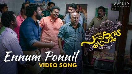 Ennum Ponnil Video Song | Oru Pappadavada Premam Movie | Rajesh Babu K | Anwar Saduth | Kochu Preman