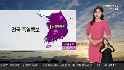 [날씨] 더 강해진 폭염 열기…당분간 잦은 소나기