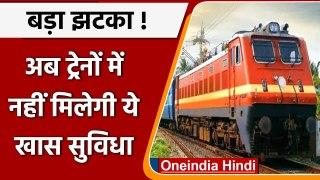 Indian Railway: Trains में WI-FI देने की योजना को Modi Govt ने किया ड्रॉप | वनइंडिया हिंदी