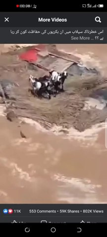 Selabi rely mein |  ALLAH Ka Mojza | Flood