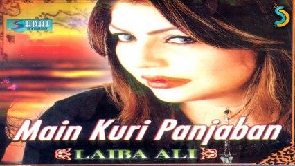 Laiba Ali - Ab To Man Ja
