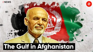 The importance of the Gulf in shaping the geopolitics of Afghanistan