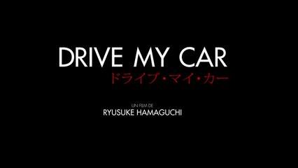 DRIVE MY CAR (2021) VOSTFR HDTV