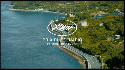 Drive my Car (2021) Streaming VOST-FRENCH
