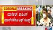 Minister R Ashok Hints At Imposing New Tough Rules | Covid19 | Karnataka