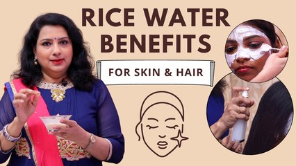 WOW: Rice Water Face pack for Instant Skin Brightening | Home Remedies | Vasundhara Tips | Hair Care