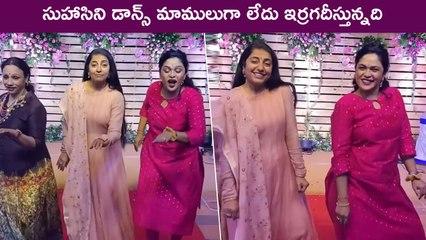 Actress Suhasini Dancing On Her 60th Birthday Party   Suhasini Maniratnam   Rajshri Telugu