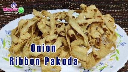 Onion Ribbon Pakoda Recipe (No Besan) |  How to Make Onion Ribbon Murukku | Maguva Tv | Ribbon Pakodi recipe with Rice flour