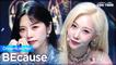 [Simply K-Pop CON-TOUR] Dreamcatcher (드림캐쳐) - BEcause (비커즈) _ Ep.481