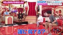 テレビ番組動画倉庫 - 中居大輔と本田翼と夜な夜なラブ子さん 動画 9tsu   2021年08月20日