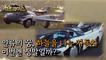 [HOT] Slovakia's flying car?! 서프라이즈 210821