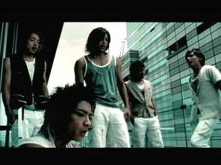 Energy - Zhi You Wo