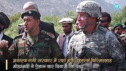 अब पंजशीर पर तालिबान की आंख! सरेंडर की दी चेतावनी, मसूद बोले- मिलेगा करारा जवाब