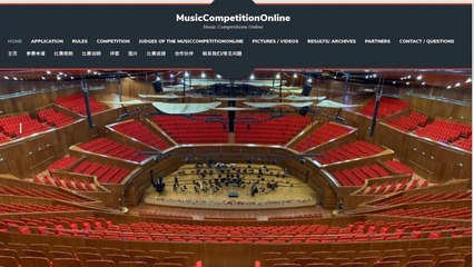 MusicCompetitionOnline - CHEN Yanhan, Harp. Handel Theme and Vriations