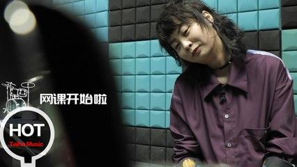 秀動首檔音樂微綜藝【MOVE!!YOUNG】- 白皮書樂隊花絮 | 蟲子教課