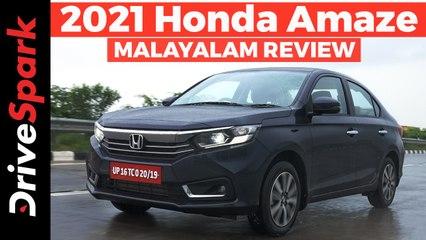 2021 Honda Amaze ഫെയ്സ്ലിഫ്റ്റിന്റെ റിവ്യൂ വിശേഷങ്ങൾ