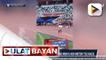 Mangliwan, pasok sa finals ng men's 400-meter T52 race; Ernie Gawilan, kinapos sa men's 200-meter IM SM7