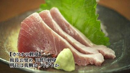 孤独のグルメ Season4 第12話(最終回) 渋谷区恵比寿の海老しんじょうと焼おにぎり 2021年8月29日