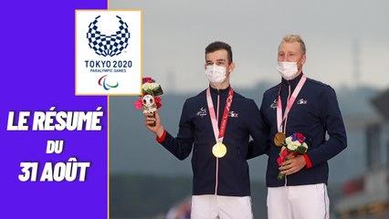 Jeux Paralympiques 2021 : Le résumé de la journée du 31 août