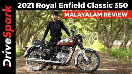 നവീകരിച്ച്  Classic 350 അവതരിപ്പിച്ച് Royal Enfield
