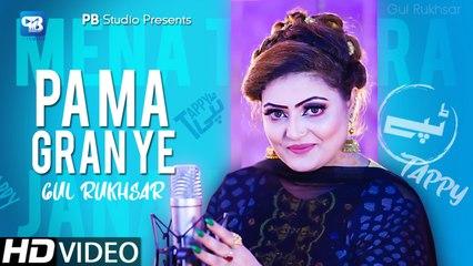 Gul Rukhsar New Song 2021 Pa Ma Gran Ye   Tappay Tappy   New Pashto Songs -   afghani Music  پشتو HD