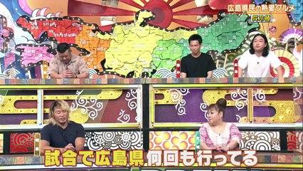 秘密のケンミンSHOW極 2021年9月2日広島のソウルフード呉冷麺!&宮城熱愛ホヤの秘密