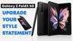 Samsung Galaxy Z Fold3 5G Phone Review in Hindi | IANS REVIEW