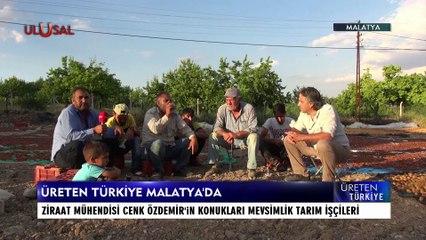 Üreten Türkiye - 4 Eylül 2021 - Cenk Özdemir - Malatya - Ulusal Kanal