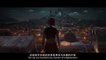 Nouveau trailer pour Arcane, la série animée League of Legends
