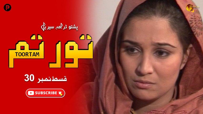 Toortam | Episode 30 | Pashto New Drama Serial | Spice Media - Lifestyle