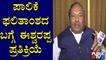 KS Eshwarappa Reacts On Hubballi-Dharwad, Belagavi and Kalaburagi City Corporation Election