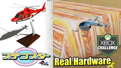 Petit Copter — Xbox OG Gameplay HD — Real Hardware {Component}