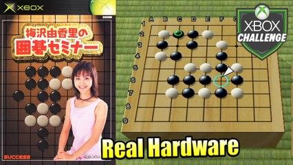 Umezawa Yukari no Igo Seminar — Xbox OG Gameplay HD — Real Hardware {Component}
