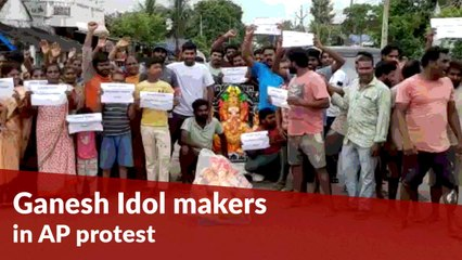 Idol makers in Andhra protest over regulations on Ganesh Chaturthi festivities