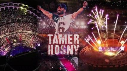 Tamer Hosny - Ergaaly (Marina Live Concert) | تامر حسني - إرجعلي (حفلة مارينا)