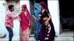 बेटी ओर पावणा की आपस की लडा़ई || पायल आसींद भंवरी देवी की राजस्थानी कॉमेडी || Marwadi Comedy Video || Rajasthani Comedy || Comedy Short Movies