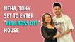 Neha, Tony Kakkar set to enter 'Bigg Boss OTT' house
