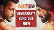 Salman Khan shares 'Vighnaharta' song from 'Antim'