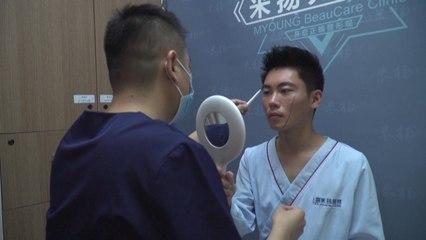 """Der """"Frischfleisch""""-Look: Schönheits-OP-Boom bei chinesischen Männern"""