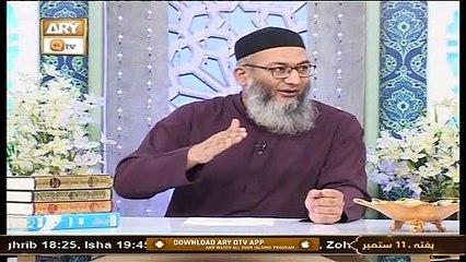 Baseerat-ul-Quran - Shuja Uddin Sheikh - 11th September 2021 - ARY Qtv