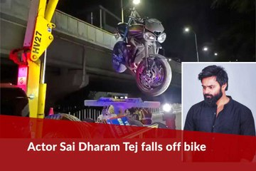 Actor Sai Dharam Teja injured in bike accident in Hyderabad
