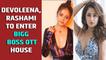 Devoleena, Rashami to enter 'Bigg Boss OTT' house as special guests