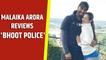 Malaika Arora reviews boyfriend Arjun Kapoor's movie 'Bhoot Police'