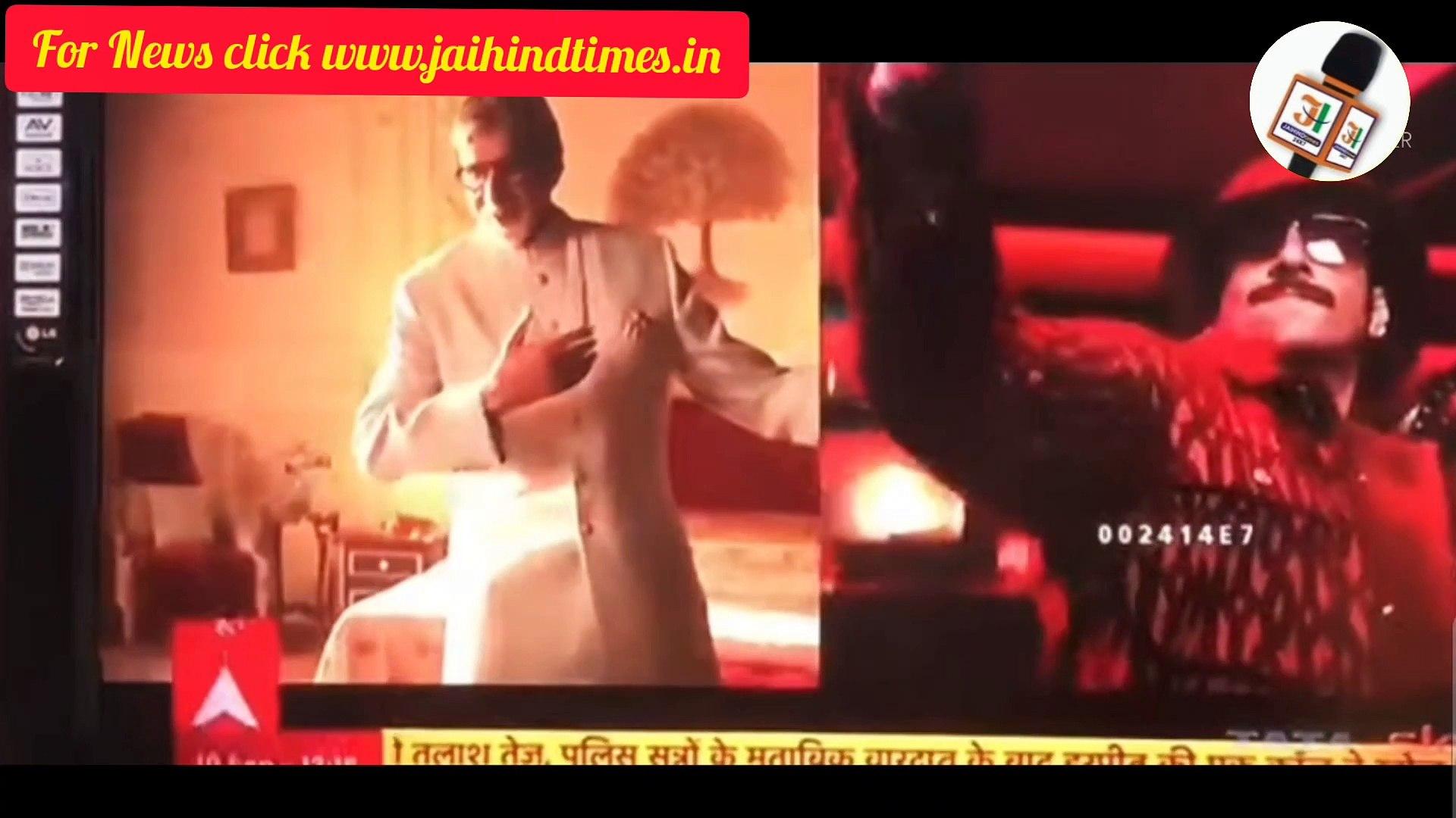 Amitabh Bachchan selling kamla pasand / Amitabh bacchan troll / Amitabh bacchan trending