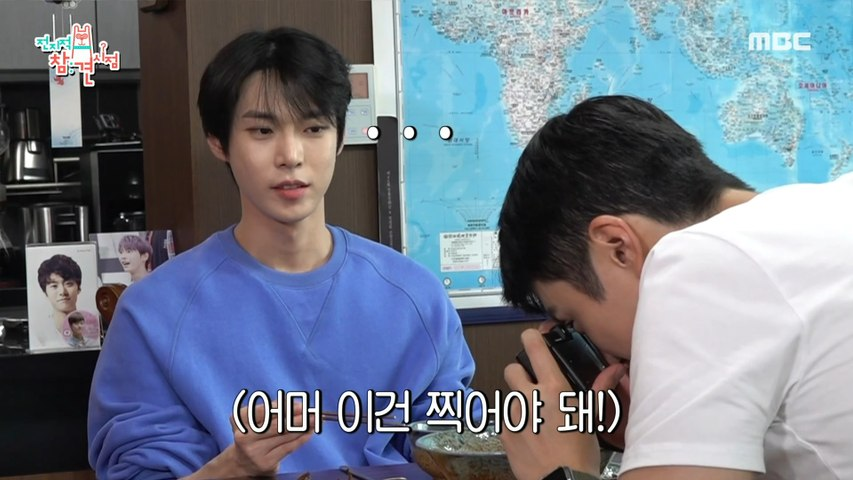 [HOT] Resonance and DOYOUNG's meal time., 전지적 참견 시점 210911