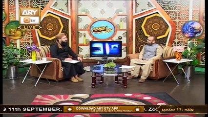 Khuwab Kya Kehtay Hain - Mufti Suhail Raza Amjadi - 11th September 2021 - ARY Qtv