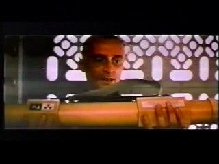 EL MUNDO NUNCA ES SUFICIENTE - Tráiler Español [VHS] (1999)