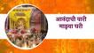 Ganeshotsav 2021  आनंदाची वारी माझ्या घरी   Ganesh Decoration   Pune Ganesh festival   Sakal Media