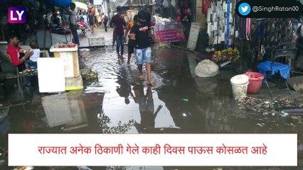 River Godavari Overflows Due To Heavy Rains: नाशिकमध्ये मुसळधार पावसामुळे गोदावरी नदीला पुर, पहा व्हिडिओ