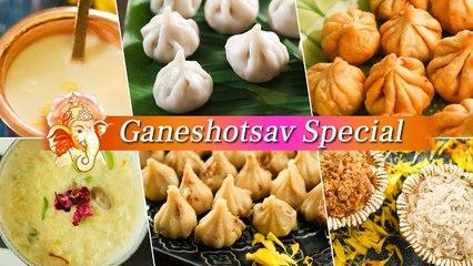 Ganeshotsav Special Dishes I Ganesh Utsav Special Recipes I Marathi recipe I Ruchkar Mejwani